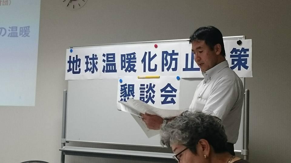 2016.7.22温暖化防止対策懇談会1